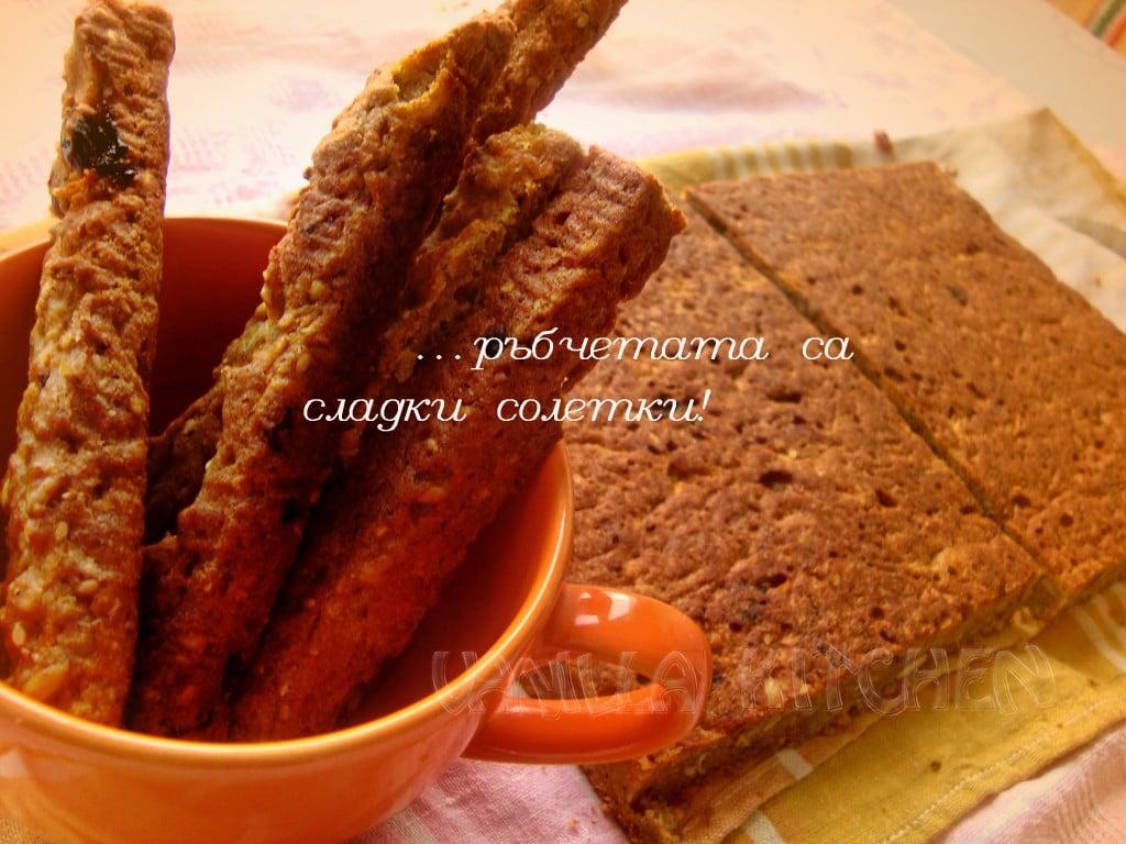Пурички от морковен блат