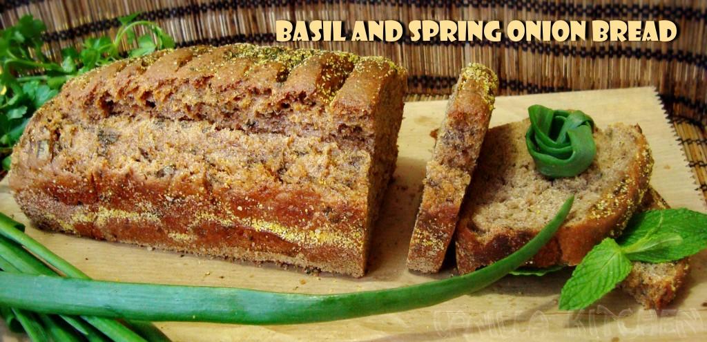 Хляб с босилек и магданоз и хрупкава коричка с риган