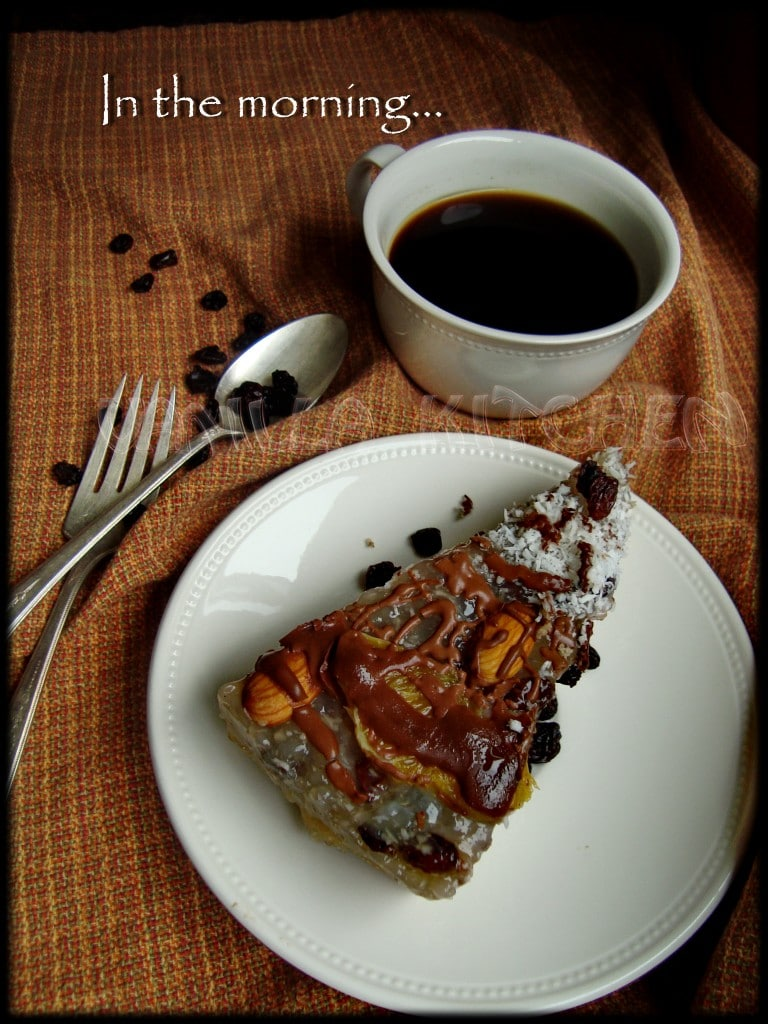 Парче торта с чаша кафе за закуска