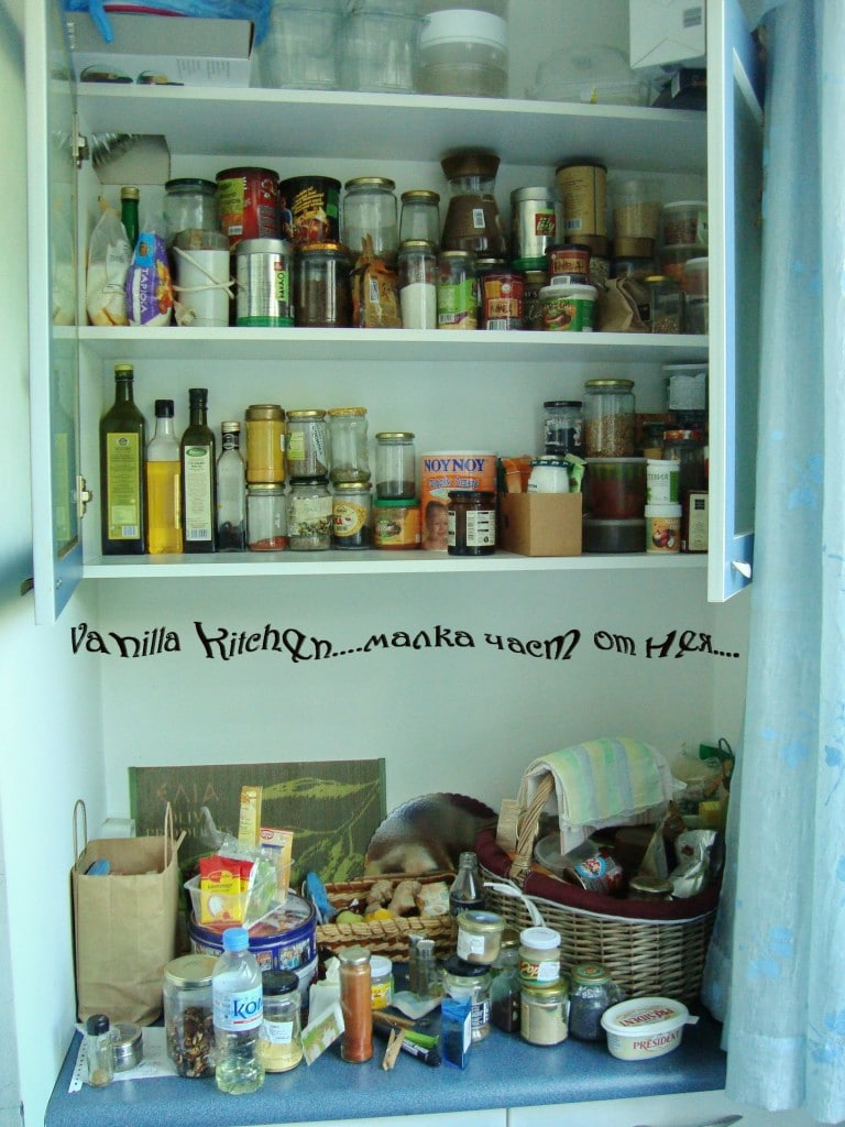 ваниловата кухня