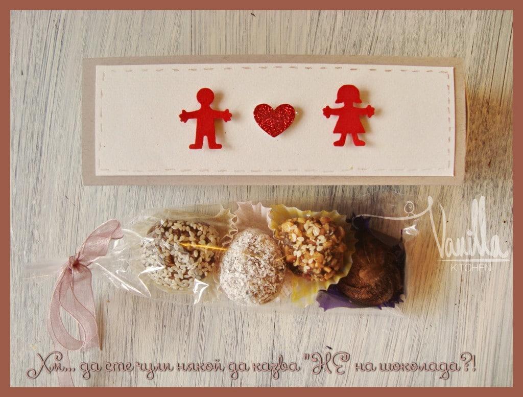 кутия с бонбони