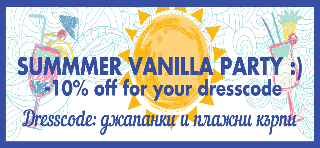 Summer VANILLA Party