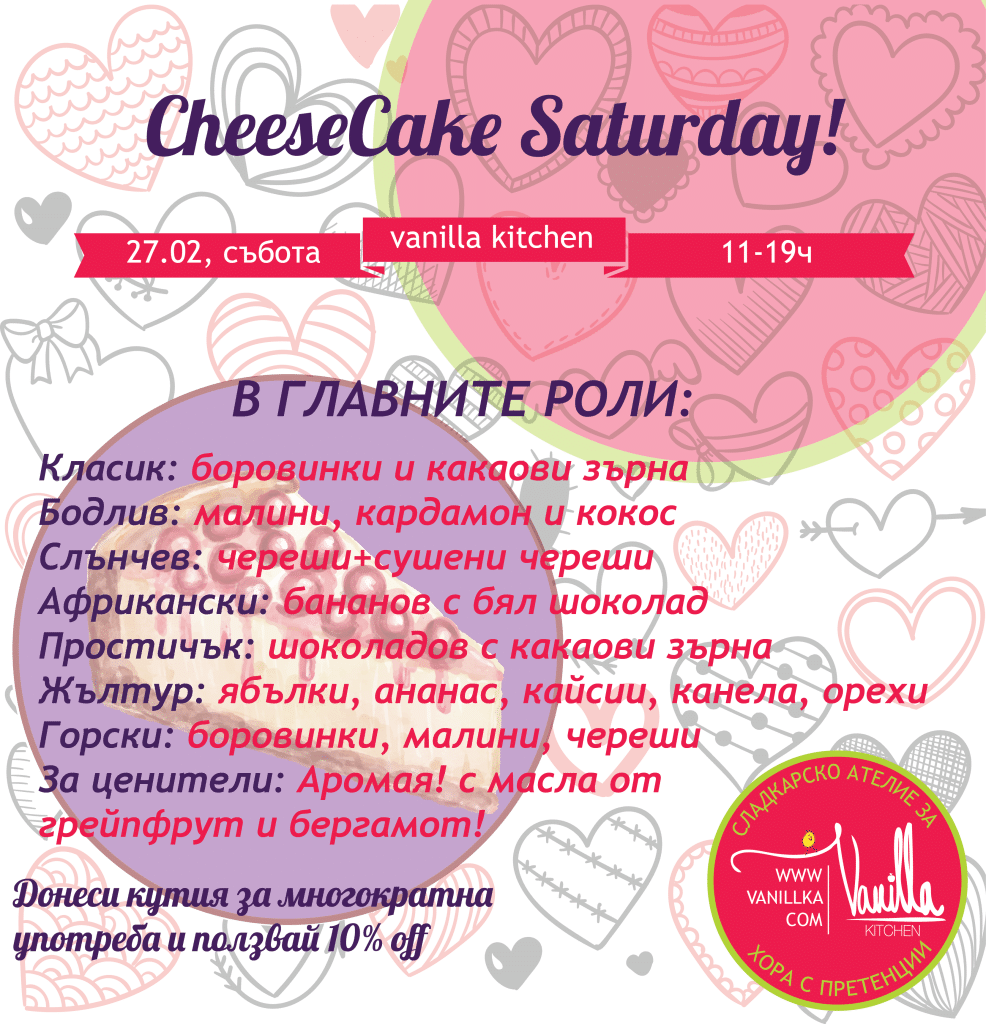 cheesecakse weekend-02